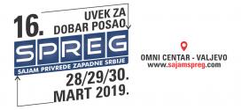 """Na 16 . sajmu """"Spreg"""" u Valjevu predstavilo se šest firmi iz opštine Odžaci"""